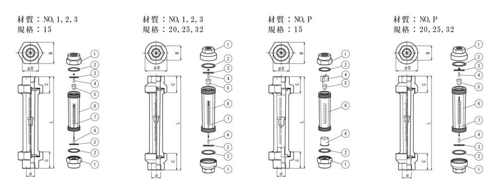 FK-AS分解構造図面